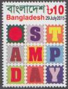 Stamp Day 2015 - Click here to view the large size image.