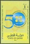 50th Anniversary of Organization of the Petroleum Exporting Countries - OPEC - Click here to view the large size image.