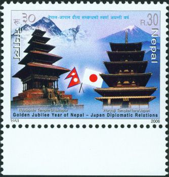nepal and japan relationship with pakistan
