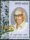 Dr Guduru Venkatachalam - Click here to view the large size image.