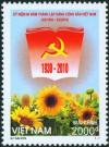 80th Founding Anniversary of Vietnam Communist Party (3/2/1930 - 3/2/2010) - Click here to view the large size image.