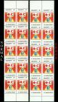 #BD198805ERR - Red Crescent Tk 5 Major Perf Shifting Error   39.99 US$ - Click here to view the large size image.
