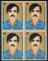 #BGDERR05_BLK4 - Withdrawn & Unissued Khandaker Mosharraf Hossain Block of 4 MNH 1995   12.00 US$ - Click here to view the large size image.