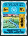 #BGD198108 - Bangladesh 1981 World Food Day 1v Stamps MNH   0.25 US$ - Click here to view the large size image.