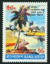 #BGD198201 - Bangladesh 1982 Stamp 10th Anniversary of U.N. Environment Program 1v MNH   0.25 US$ - Click here to view the large size image.