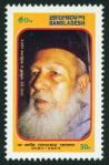 #BGD198202 - Bangladesh 1982 1st Death Anniversary of Quazi Motahar Hossain 1v Stamps MNH   0.25 US$ - Click here to view the large size image.