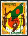 #BGD198204 - Bangladesh 1982 Combined Armed Forces Day (Overprint) 1v Stamps MNH   0.50 US$ - Click here to view the large size image.