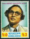 #BD198405 - Songster Abbasuddin Ahmed (1901-1959)   0.49 US$ - Click here to view the large size image.