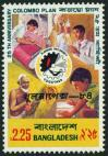 #BGD198406 - Bangladesh 1984  Stamp Khulna Exhibition (Overprint) 1v MNH   0.80 US$ - Click here to view the large size image.