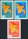 #BD197401 - Bangladesh 1974 Stamp First Census 3v MNH   0.49 US$ - Click here to view the large size image.