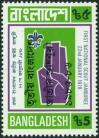 #BGD198509 - Bangladesh 1985 Stamp 3rd Scout 1v Overprint Stamps MNH   0.85 US$ - Click here to view the large size image.