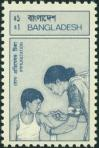 #BD198703 - Bangladesh 1987  Regular Stamp - World Health Day (Immunization) 1v MNH   0.75 US$ - Click here to view the large size image.