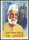 #BD198706 - Bangladesh 1987 Stamp Ustad Ayet Ali Khan (Musician) - (1884-1967) 1v MNH   0.50 US$ - Click here to view the large size image.