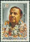 #BD198708 - Bangladesh 1987 Stamp H.S. Suhrawardy (1893-1963) 1v MNH   0.49 US$ - Click here to view the large size image.
