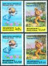 #BD197404 - Bangladesh 1974 Upu Centenary 4v Stamps MNH   1.25 US$ - Click here to view the large size image.