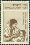 #BD198801 - Bangladesh 1988 Regular - Oral Rehydration Solution 1v Stamps MNH   0.49 US$ - Click here to view the large size image.