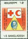 #BD198805A - 12th Anniversary of Red Cross and Red Cresent 5 Tk (BKS)   0.30 US$ - Click here to view the large size image.
