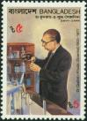 #BD198807 - Bangladesh 1988 Dr. Qudrat-I-Khuda (1900-1977) 1v Stamps MNH - Scientist   0.75 US$ - Click here to view the large size image.