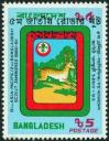 #BD198810 - Bangladesh 1988 Stamp Rovermoote (Overprint) 1v MNH   0.80 US$ - Click here to view the large size image.