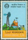 #BD198902 - Bangladesh 1989 Science Week 1v Stamps MNH - Education   0.59 US$ - Click here to view the large size image.