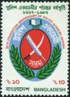 #BD198903 - Bangladesh 1989 75th Foundation Anniversary of Police Academy - Sardah 1v Stamps MNH   0.69 US$