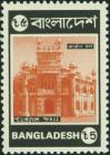 #BD198904 - Bangladesh 1989 Stamp Regular Stamp - Curjon Hall 1v MNH   1.29 US$ - Click here to view the large size image.
