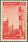 #BD198906 - Bangladesh 1989 Regular Stamp - Chittagong Fertiliser Factory 1v Stamps MNH   1.00 US$ - Click here to view the large size image.