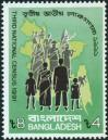 #BD199103 - Bangladesh 1991 3rd National Census 1v Stamps MNH   0.49 US$ - Click here to view the large size image.