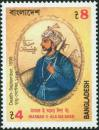 #BD199209 - Bangladesh 1992 Stamp Masnad-E-Ala Isa Khan 1v MNH   0.50 US$ - Click here to view the large size image.