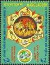 #BD199401 - 14th Asia Pacific & 5th Bangladesh National Scout Jamboriee   0.49 US$ - Click here to view the large size image.