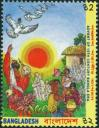 #BD199405 - Bengali New Year - Advent of 15th Century Bangla Era   0.39 US$ - Click here to view the large size image.