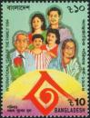 #BD199407 - International Year of the Family   0.99 US$ - Click here to view the large size image.