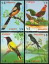 #BD199411 - Bangladesh 1994 Stamps Birds of Bangladesh 4v MNH   1.99 US$ - Click here to view the large size image.