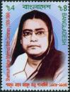 #BD200906 - Shamsun Nahar Mahmud Birth Centenary   0.19 US$ - Click here to view the large size image.