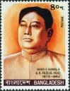 #BD198003 - Bangladesh 1980 Sher-E-Bangla A.K. Fazlul Huq (1873-1962) 1v Stamps MNH   0.29 US$ - Click here to view the large size image.
