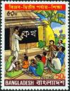 #BD198006 - Bangladesh 1980 Education 1v Stamps MNH - Children   0.30 US$ - Click here to view the large size image.