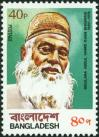 #BD197902 - Bangladesh 1979 Moulana Abdul Hamid Khan Bhashani (1880-1976) 1v MNH   0.39 US$ - Click here to view the large size image.