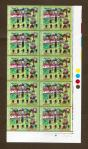 #BD201001_C - 8th National Scout Jamboree 2010 Block of 10 with Color Guide   3.99 US$ - Click here to view the large size image.