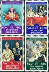 #BD197803 - Bangladesh 1978 25th Anniversary of the Coronation of Queen Elizabeth 4v Stamps MNH   1.29 US$ - Click here to view the large size image.