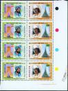 #BD200409_C - Iran - Bangladesh Friendship Block of 8 With Color Guide   4.29 US$ - Click here to view the large size image.