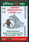 #BGD201106 - International Anti Corruption Day   0.24 US$ - Click here to view the large size image.