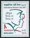 #BD200701 - Bangladesh 2007 International Women's Day 1v MNH   0.29 US$ - Click here to view the large size image.