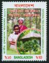 #BD200704 - National Tree Plantation Campaign   0.29 US$ - Click here to view the large size image.