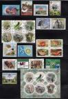 #BGD2012COL1 - Complete Year Collection All Stamps + Sheet Let MNH 2012   27.99 US$ - Click here to view the large size image.