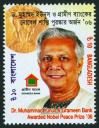 #BD200708 - Dr. Muhammad Yunus & Grameen Bank Awareded Nobel Prize 2006   0.29 US$ - Click here to view the large size image.