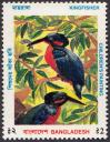 #BGD199610A - Bangladesh 1996 Stamps Children's Painting 1v MNH   0.35 US$ - Click here to view the large size image.
