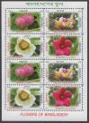 #BGD201311SH - Flowers of Bangladesh Sheetlet  MNH 2013   1.49 US$ - Click here to view the large size image.