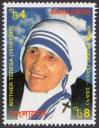 #BGD199905 - Mother Teresa 1v 1999   0.99 US$ - Click here to view the large size image.