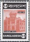 #BGD199914 - Bangladesh 1999 Curjon Hall 1v Stamps MNH - Regular Stamp - Redrawn   0.49 US$ - Click here to view the large size image.
