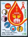 #BGD200113 - Bangladesh 2001 Stamp Stop Aids 1v Stamps MNH   0.49 US$ - Click here to view the large size image.